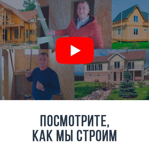 banner-video.jpg